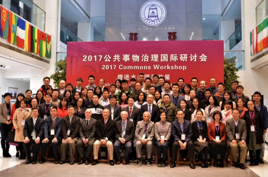 John Powell (centre left in the front row) with delegates at the 2017 Commons Workshop in Beijing, China